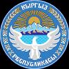 Ала-Арчинский айыльный округ